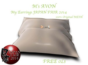 JAPAN FAIR 2014 myearrings