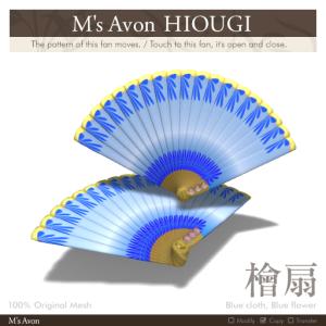 M's-Avon-HIOUGI-Blue