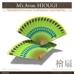 M's-Avon-HIOUGI-Green