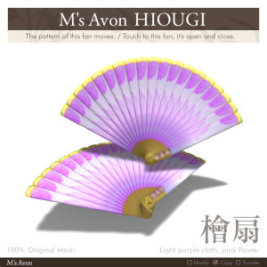 M's-Avon-HIOUGI-LightPurple