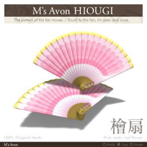 M's-Avon-HIOUGI-Pink