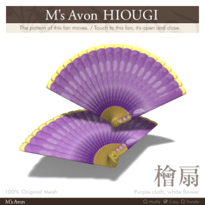 M's-Avon-HIOUGI-Purple