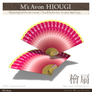 M's-Avon-HIOUGI-Red