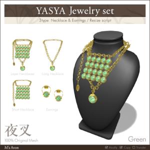 YASYA-Jewelry-set_Green