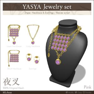 YASYA-Jewelry-set_Pink