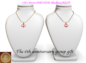 +M's Avon+ANCHOR Necklace(RED)POP