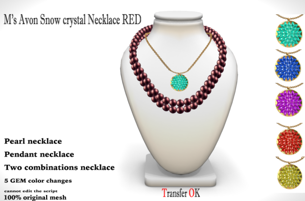 +M's Avon Snow crystal Necklace RED