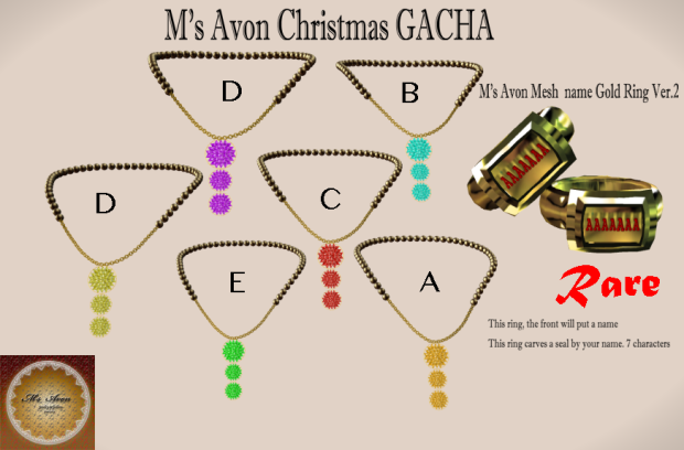 +M's Avon+Christmas GACHA