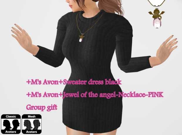 +M's Avon+Jewel of the angel-Necklace-PINK Group gift00_001