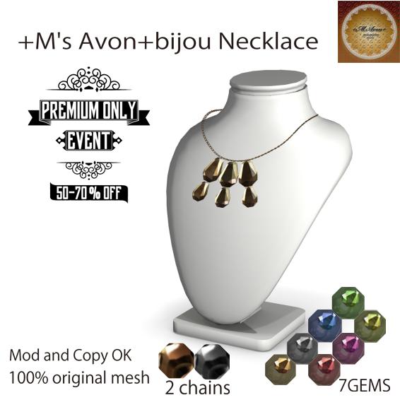 - MsAvon-bijouNecklacePop_001