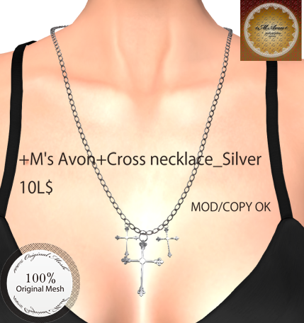 +M's Avon+Cross necklace_SilverPOP