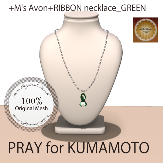PRAY for KUMAMOTOpop