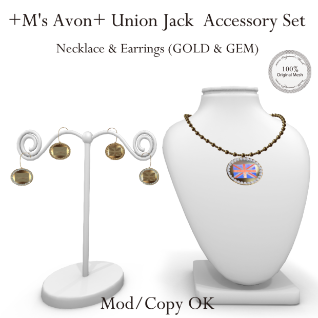 +M's Avon+ Union Jack  Accessory Set_AD