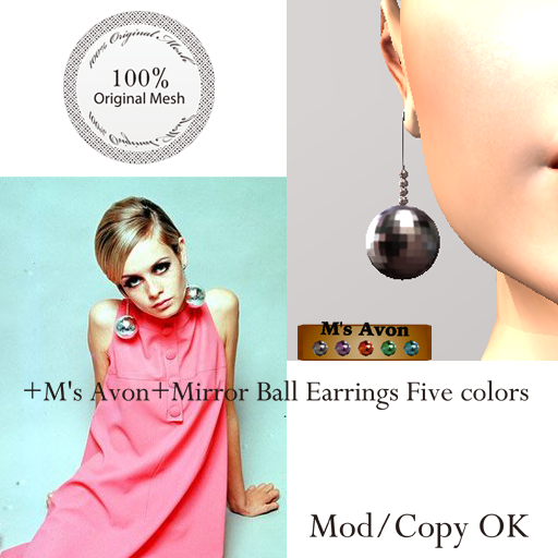 +M's Avon+Mirror Ball Earrings Five colors
