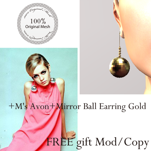 +M's Avon+Mirror Ball EarringsFREEGIFT