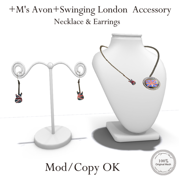 +M's Avon+Swinging London  Accessory Set_AD