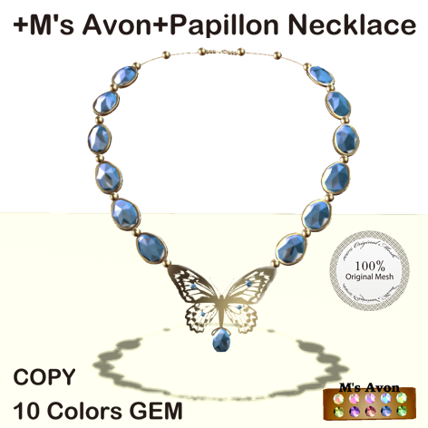 +M's Avon+Papillon Necklace_AD