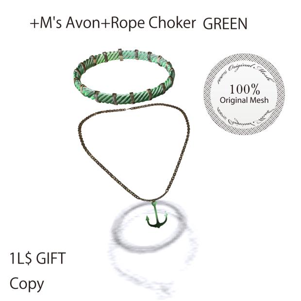 +M's Avon+Rope choker-GREEN-