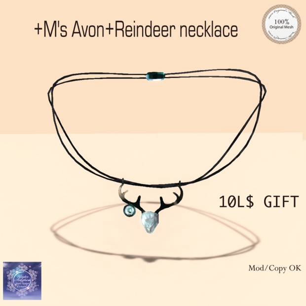 ms-avonreindeer-necklace-10lgreen