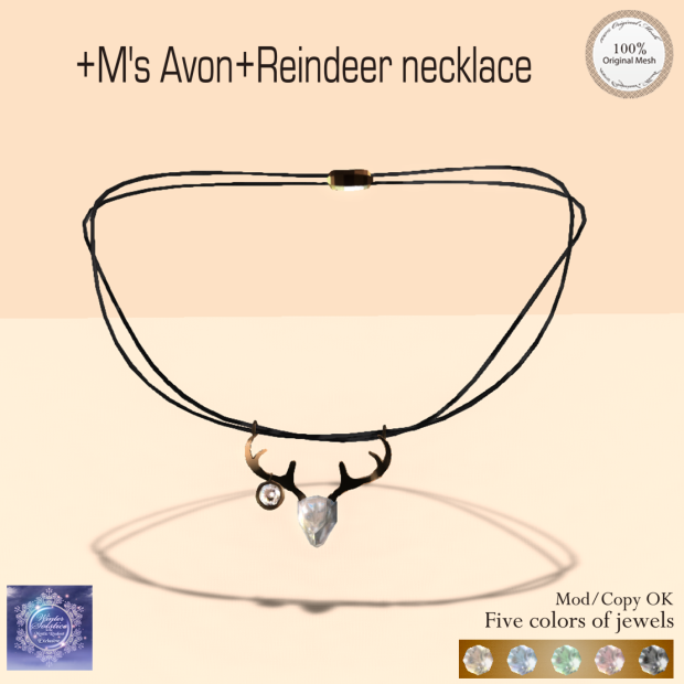 ms-avonreindeer-necklace_001