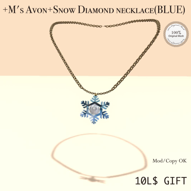 ms-avonsnow-diamond-necklaceblue_002