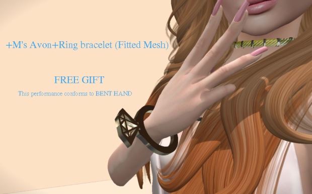 +M's Avon+Ring bracelet (Fitted Mesh)_freegift
