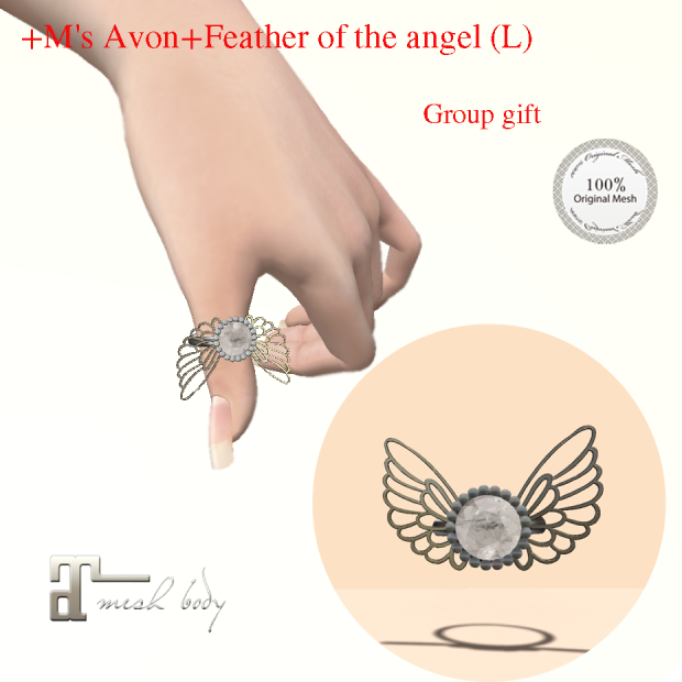 +M's Avon+Feather of the angel (L)_001のコピー