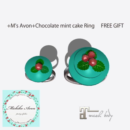 +M's Avon+Chocolate cake mint_001