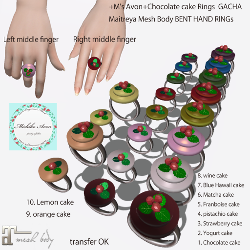 +M's Avon+Chocolate cake Rings AD